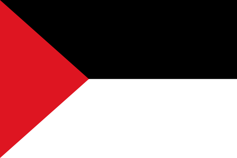 File:GiviziaFlag.png
